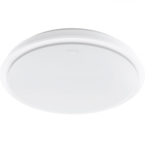 Лампа потолочная Xiaomi OPPLE Jade Ceiling Lamp 400mm White